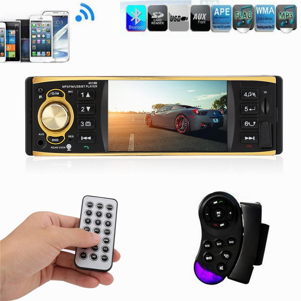1 Din Car Radio 4.1 Inch Stereo Player MP3 MP5 Car Audio Player