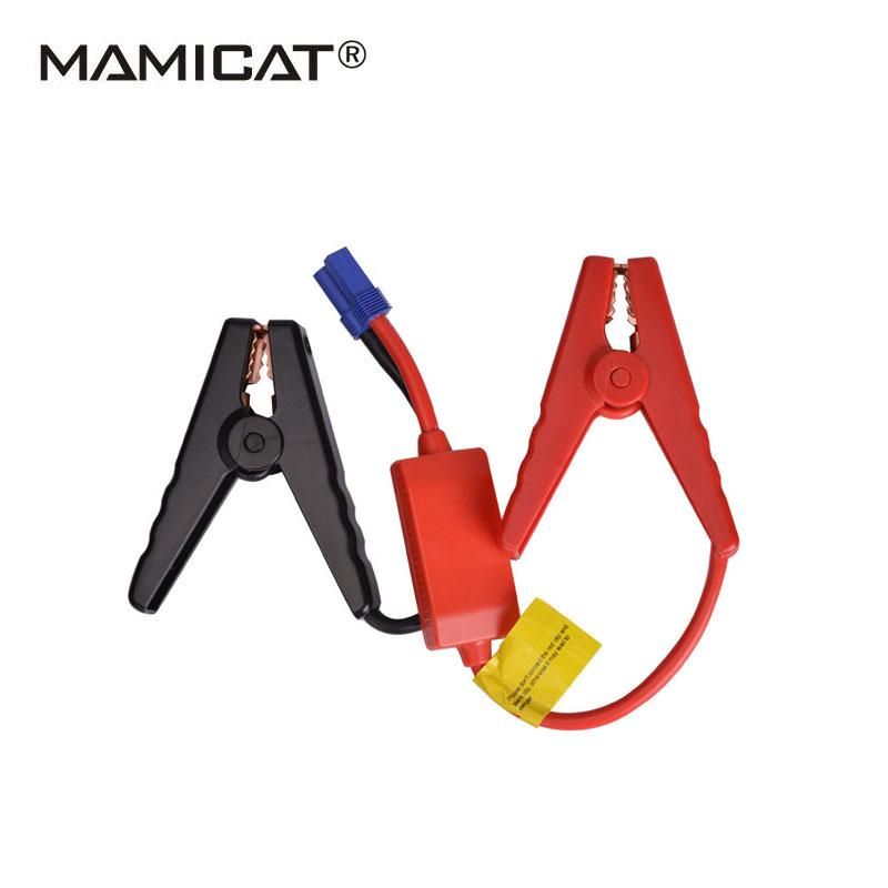 1PCS Emergency Lead Cable Battery Alligator Clamp Clip For Car