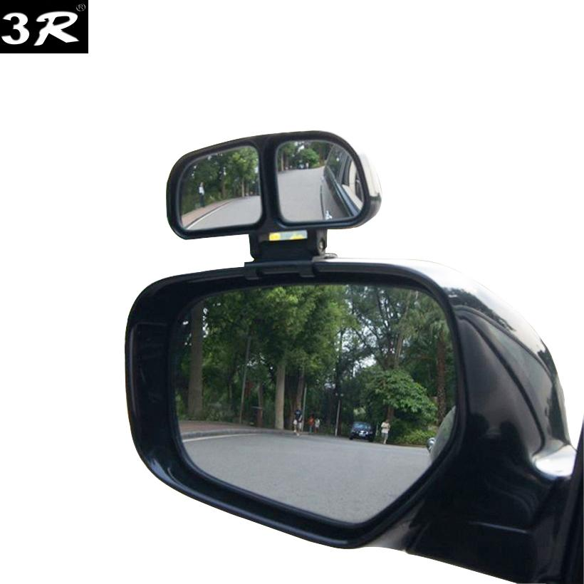 1piece 3R blind spot Square mirror auto Wide Angle Side Rear view