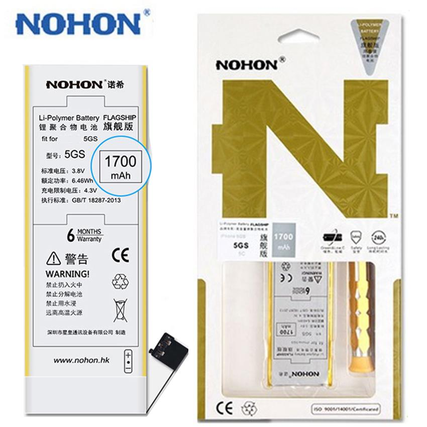 NOHON 1700mAh Battery For iPhone 5S 5C iPhone5S iPhone5C High Capacity