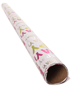 Marlin 1MX700MM Gift Wrap - White