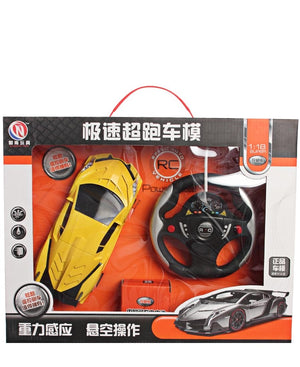 Remote Control Car - Yellow