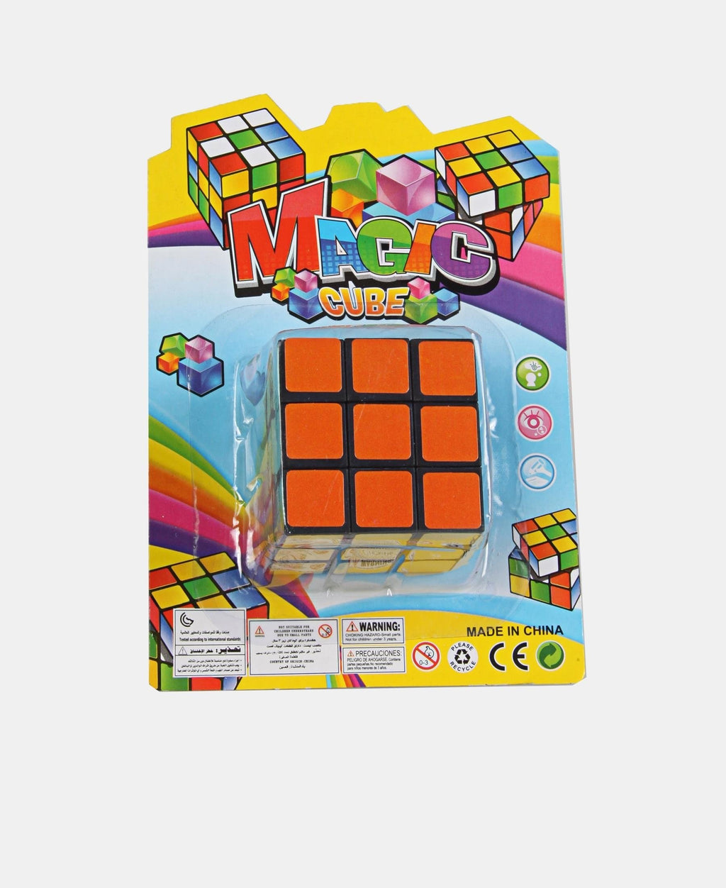 Magic Cube - Multi