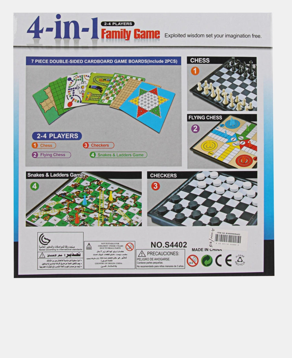 4 In1 Indoor Chess Set - Black-White