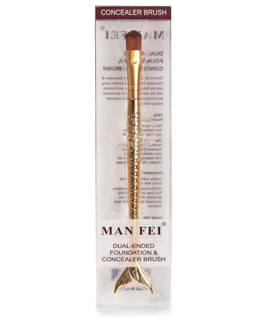 Eye Shadow Brush - Gold