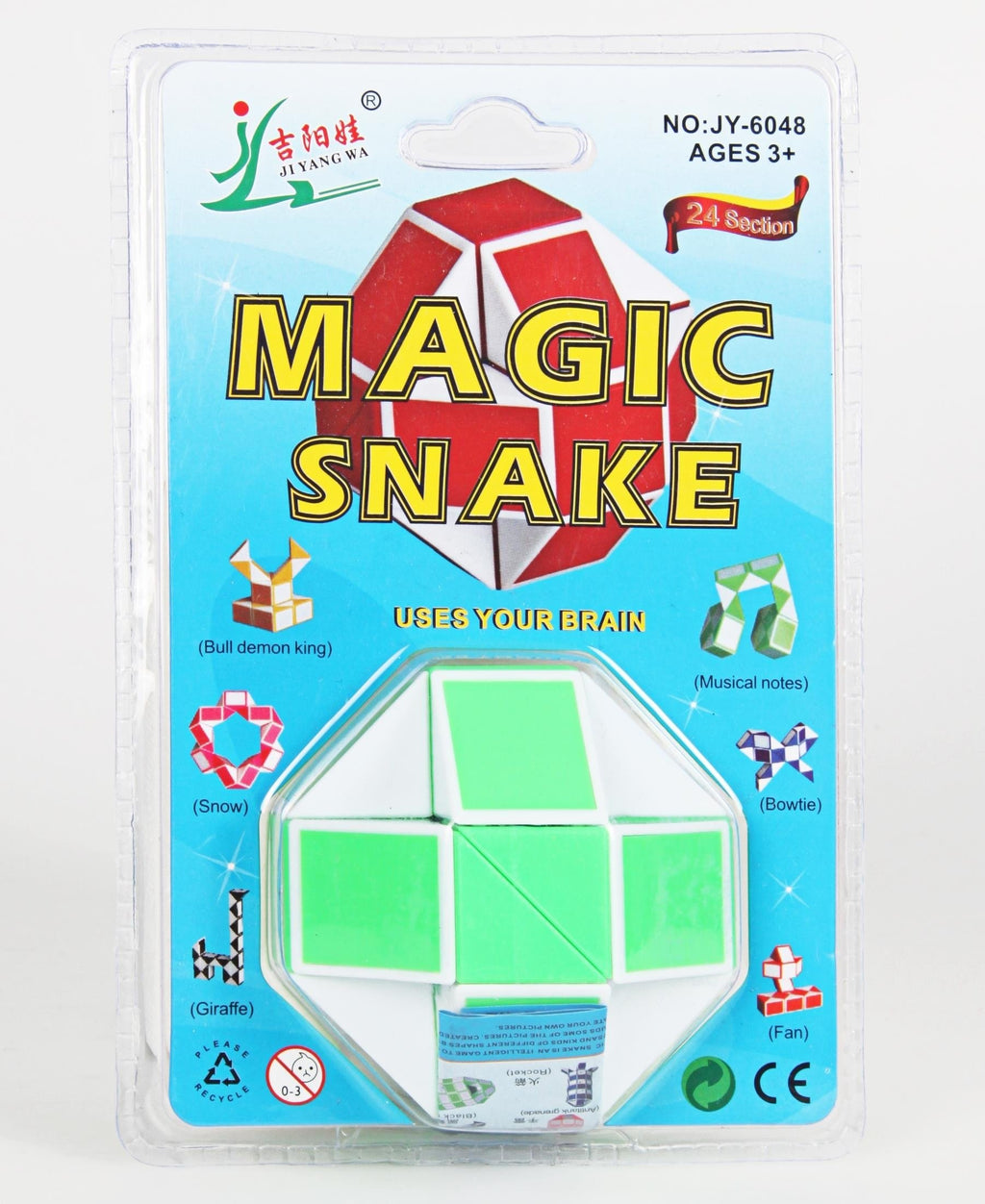 Magic Snake - Green