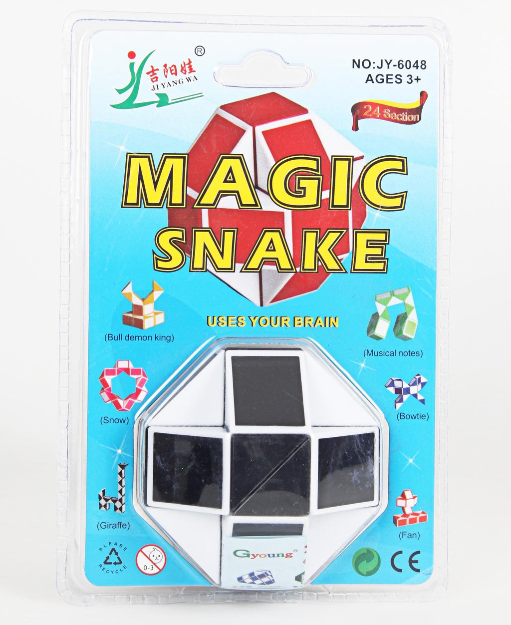 Magic Snake - Black