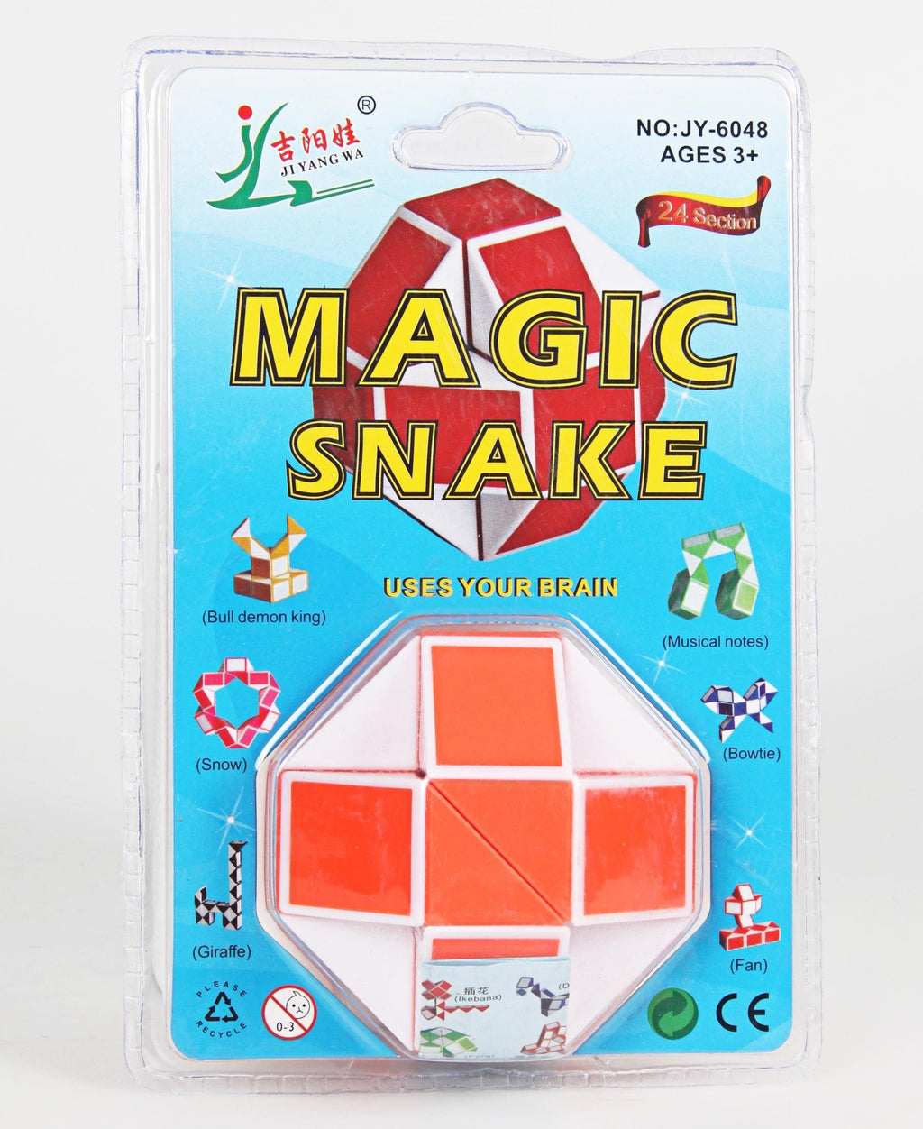 Magic Snake - Orange