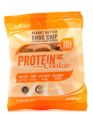 Peanut Butter Protein Cookie - Orange