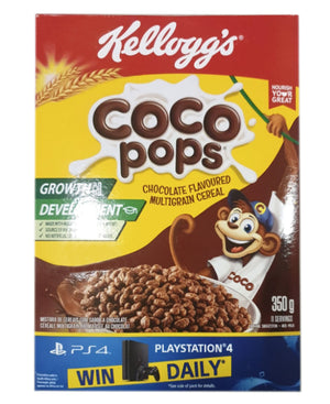 Kelloggs Coco Pops 350g - Brown