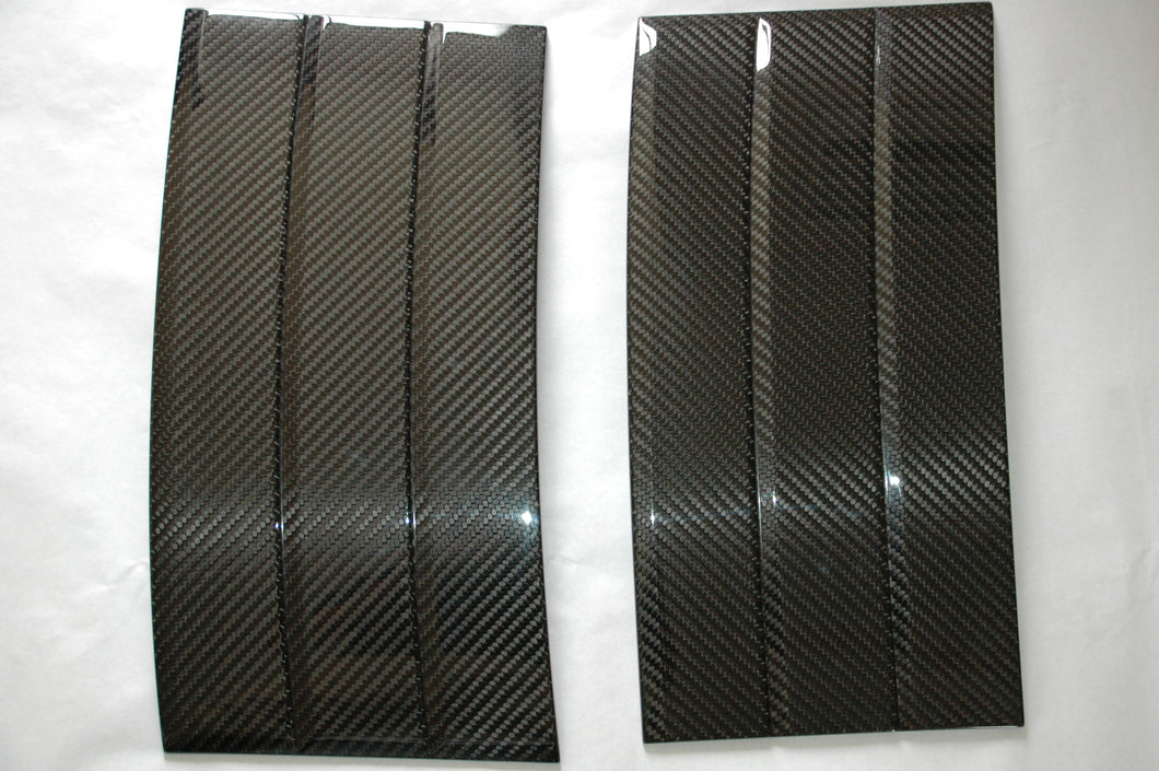 2013+ Range Rover Carbon Fiber Door Vents