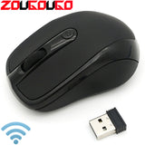 USB Wireless mouse 2.0