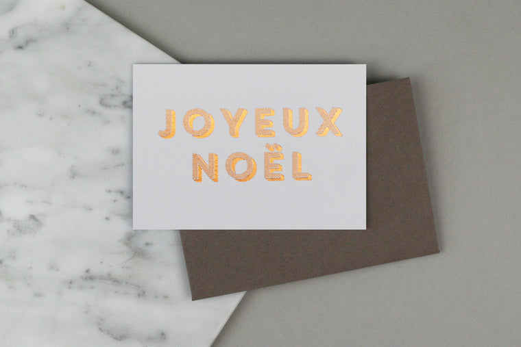 joyeux noel christmas xmas card luxury box set pack charity
