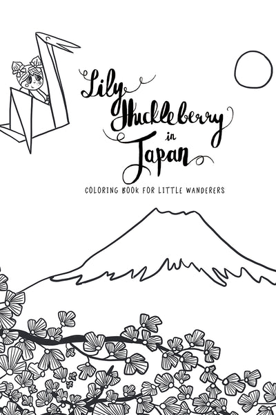 Coloring book Lily Huckleberry in Japan (Instant download)