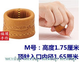 High Quality Thick Cowhide Thimble Double leather M - Go Steampunk