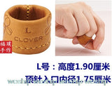 High Quality Thick Cowhide Thimble Double leather L - Go Steampunk