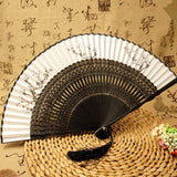 Silk Black Ladies Bamboo Folding Hand Fan Plum blossom - Go Steampunk