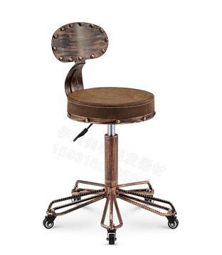 Steampunk Industrial Bar Stool