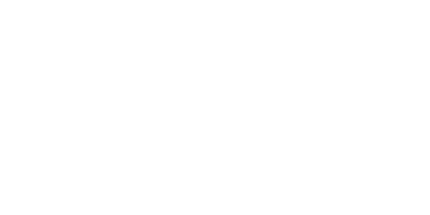The Missionary Store