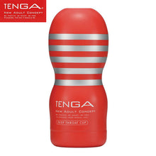 Tenga Deep throat Masturbation Toy