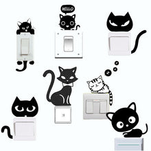 Selection of Cat Theme Light Switch Stickers | Cat Lover | Present Pal