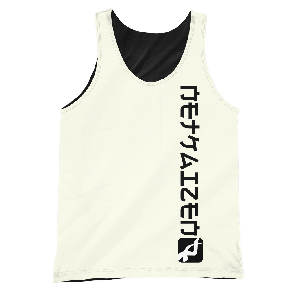 Netkaizen wording Sleeveless