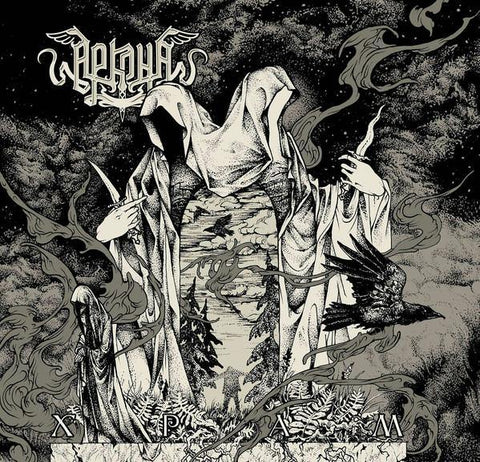 "Arkona ""Храм"" CD"