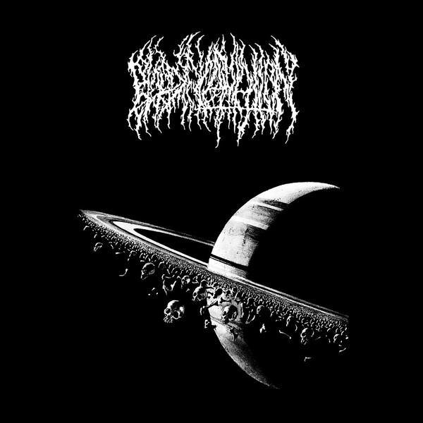 "Buy – Blood Incantation ‎""Interdimensional Extinction"" CD – Band & Music Merch – Massacre Merch"