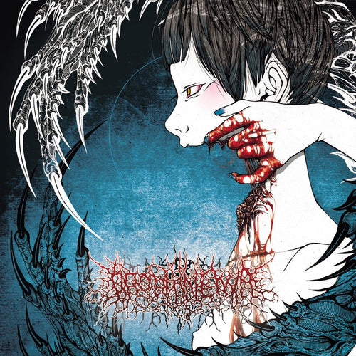 "Buy – Urobilinemia ""Wriggling Chrysalis Of Metaphysical Grudge"" CD – Band & Music Merch – Massacre Merch"