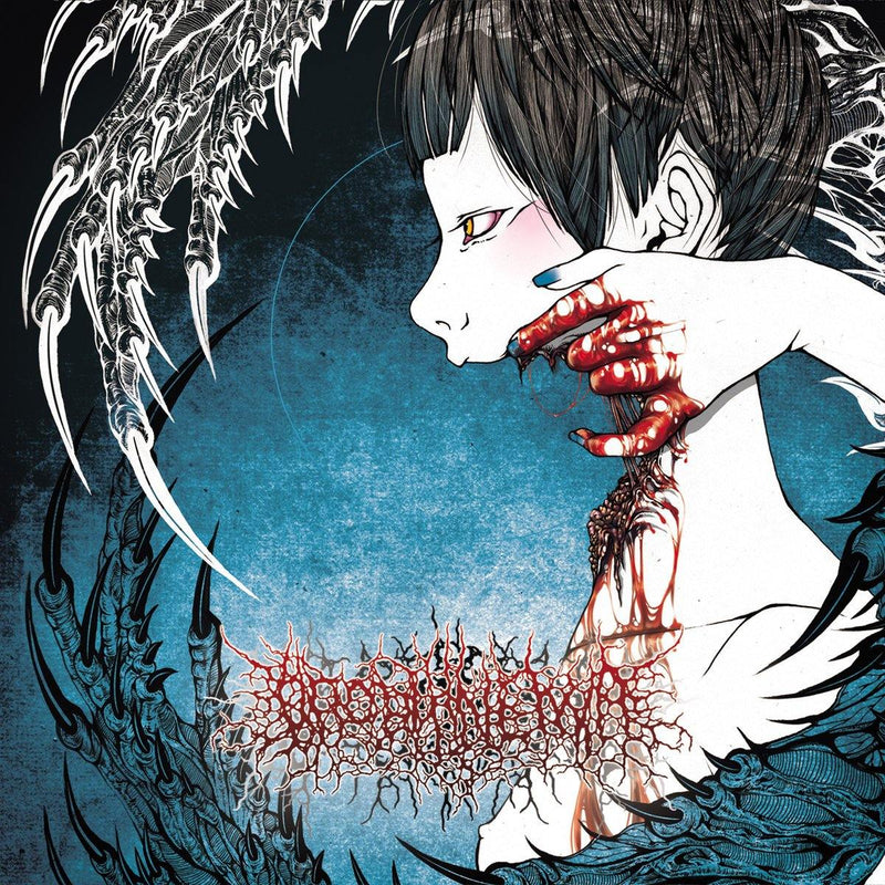 "Urobilinemia ""Wriggling Chrysalis Of Metaphysical Grudge"" CD"