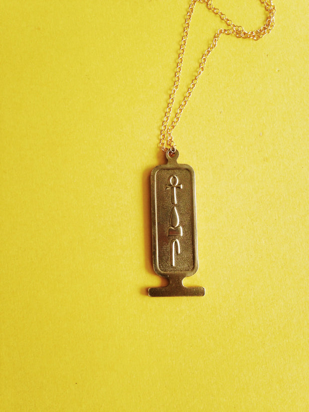 Cartouche Gold Filled Necklace