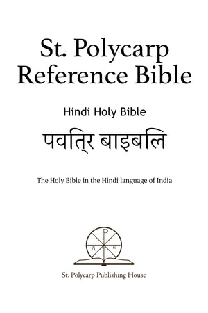 St. Polycarp Reference Bible: Hindi Holy Bible (Hardcover)