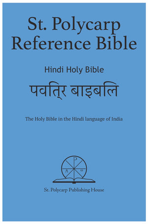 St. Polycarp Reference Bible: Hindi Holy Bible (Paperback)