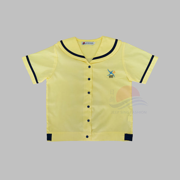 LSPS Blouse (Girl) Front view