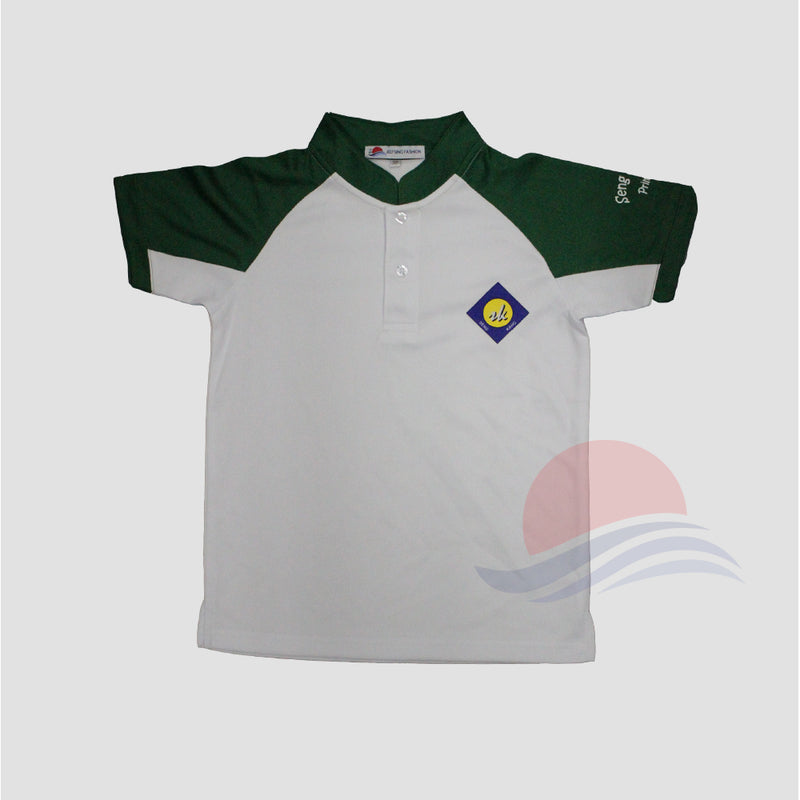 SKPS Green House PE T-Shirt Front View