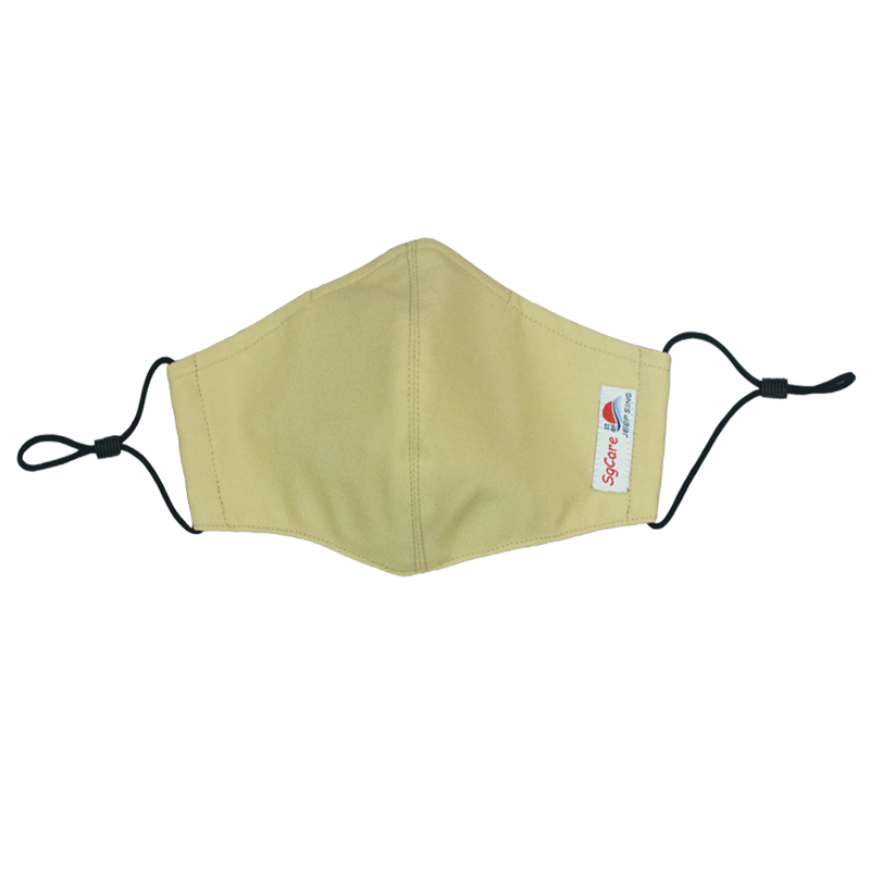Premium Khaki Adult Face Mask