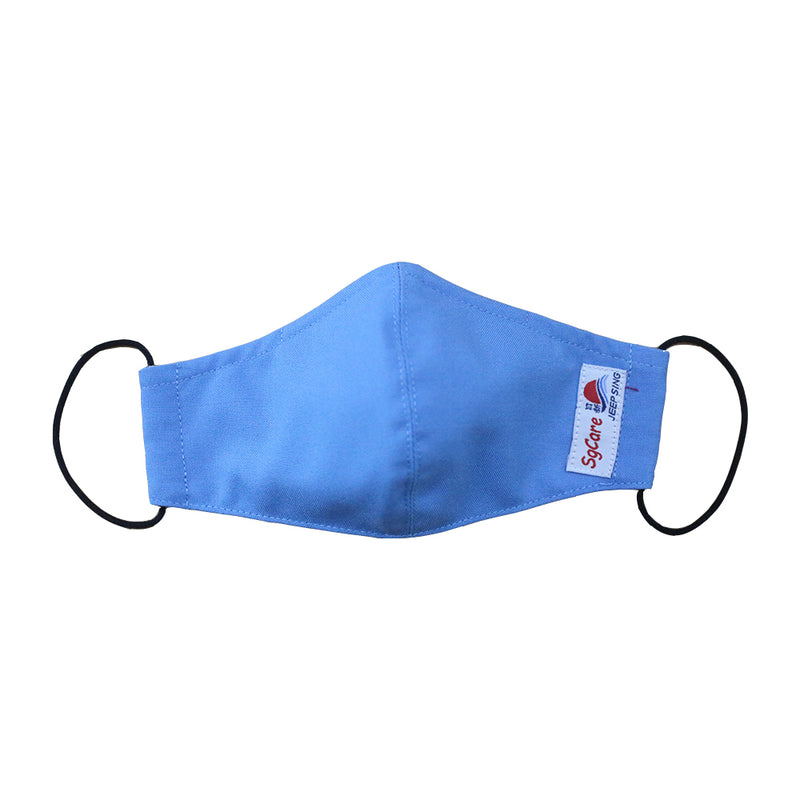Light Blue Kids Face Mask
