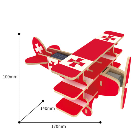Solar Energy Drived - Colorful Paper Coating - Triplane P250S