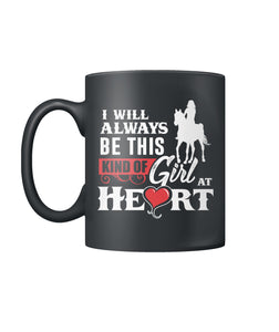 I will always be this kind of girl at heart ( horse)
