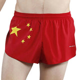 MEN'S 1 INCH INSEAM ELITE SPLIT RUNNING SHORTS- CHINA