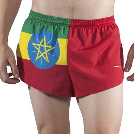 "Men's Bulgaria 1"" Elite Split Shorts"