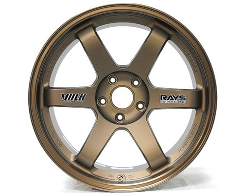Volk Racing TE37 Wheel 17x8.5 5x114.3
