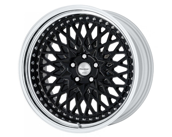 Work Gran Seeker CCX Step Rim Wheel 19x7.5