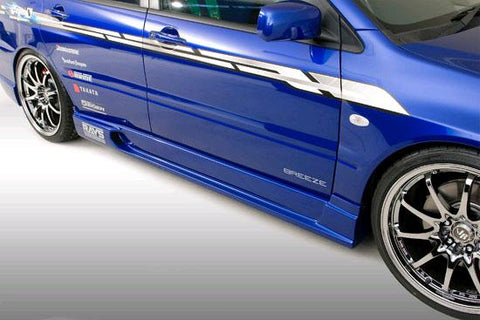 Side Skirts - INGS | N-Spec Fiberglass Side Skirts | Evo VII-IX