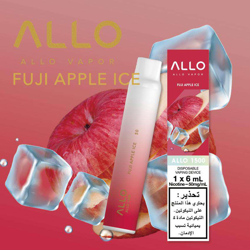 Allo 1500 - Fuji Apple Ice