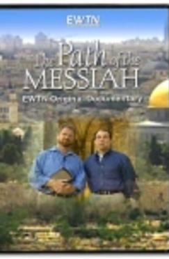 Path of the Messiah