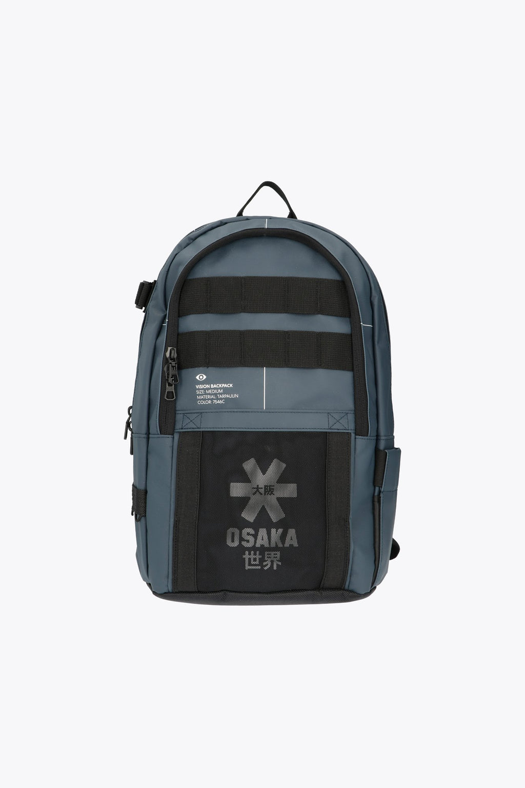 Pro Tour Backpack Medium - French Navy