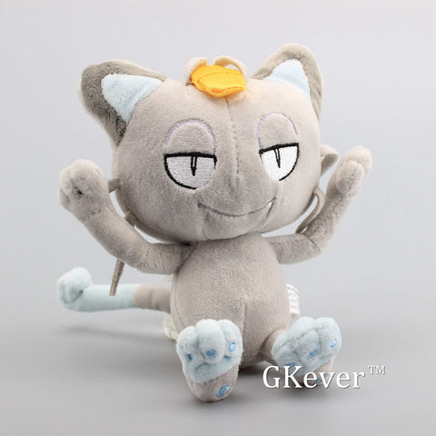 Alolan Meowth Pokémon Plush - 8in/20cm - GoPokeShop