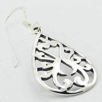 Ajoure Drop Silver Earrings
