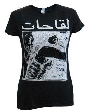 The Vaccines (Arabic) Black T-Shirt